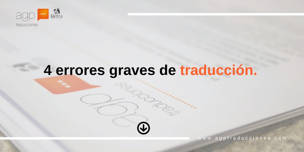 4-errores-graves-traduccion